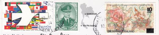 211116-2-stamp