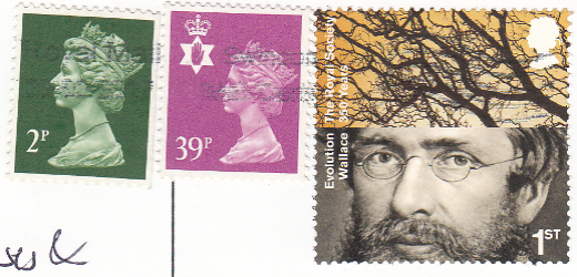 gb-868509-stamp
