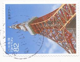 jpn-2810-stamp