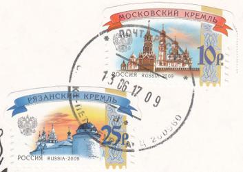 ru-5719888-stamp