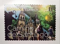 ES-545228-stamp.JPG